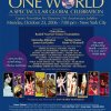 One World (2006)